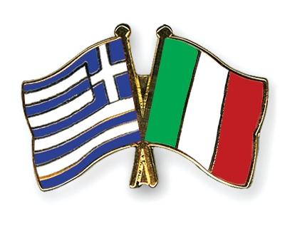 ItaliaGreciaBandiere